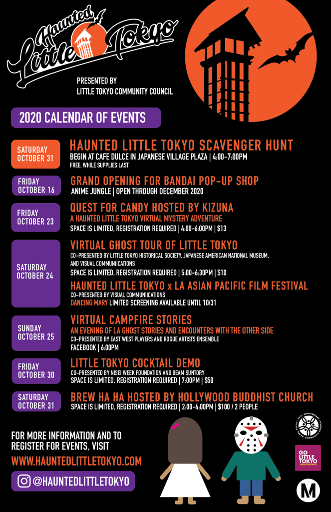 Little Tokyo Halloween 2020 Haunted Little Tokyo 2020